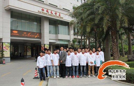 南宁新东方烹饪学校 广西新东方烹饪学校 面点培训 西点培训 西餐培训