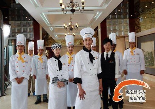 南宁新东方烹饪学校,高薪就业-如何让技能与学历并存