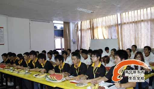 南宁新东方烹饪学校学生会座谈会暨表彰优秀干部