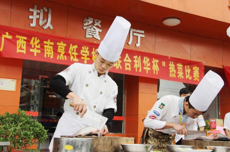 刀工热菜比赛